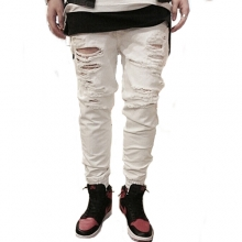 Ripped Washing Jogger Pants - White