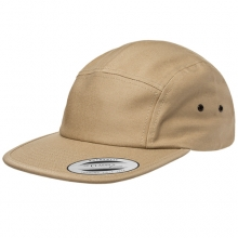 Jockey Camp Cap - Beige