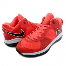 Nike Lebron 8 V/2 Low Solar Red [456849-600]