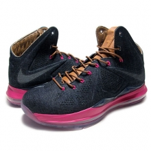 NIKE LEBRON X EXT DENIM QS [597806-400]