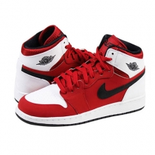 Air Jordan 1 Retro High PS 그리핀 [705303-601]