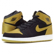 Air Jordan 1 Retro High GS 멜로 [705300-026]