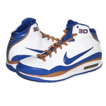 Nike Blue Chip Supreme [339645-142]