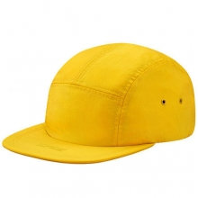 Visor Logo Camp Cap - Yellow