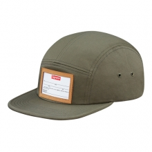 Big Game Camp Cap - Olive