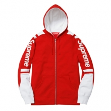 Hooded Track Zip Up Sweat - Red