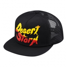 Desert Storm Mesh Back 5-Panel - Black