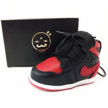 Air Jordan 1 Bred Supplementary Battery
