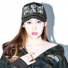 Same Old Shit Basic Logo Cap - Camo