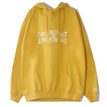 [Limited Edition] Same Old Shit Logo Hoodie - Mustard