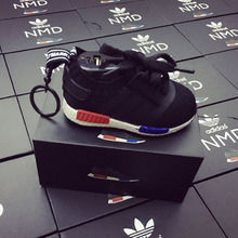 Adidas NMD Supplementary Battery