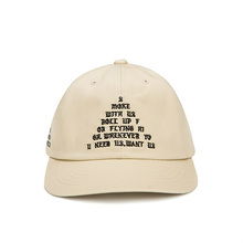 Roll Up Ballcap - Beige