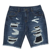 HDVL Denim Shorts - Indigo