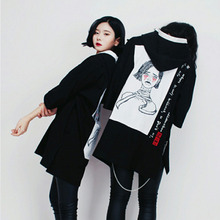 [Nine Octopus]Girl Hoodie - Black