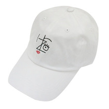 [Izro] Pencil Cap - White