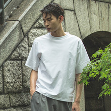 [Dair Len Mode] Wide Sleeve 1/2 Tee - White