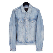 [Piece Worker]Denim Armor 592 - Light Blue / Standard