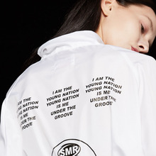 [Summerhaze] Members Windbreaker - White