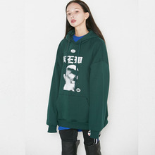 [Summerhaze] NewArt Hoody - Green