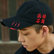 [VLADVLADES] Destroyed Cap 001 -BLACK,RED