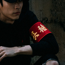 [VLADVLADES]  ARMBAND 002 -RED,YELLOW