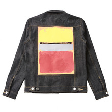 [EASY BUSY] Rothko Denim Jacket B