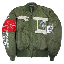 What's your name MA-1 Jacket - Khaki