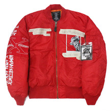 What's your name MA-1 Jacket - Red