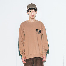 [AJOBYAJO] [20% 할인] Twofold Sweat Shirt - Camel/Green