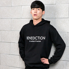 [BENEDICTION] Basic Logo Hood - Black