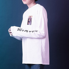 [TENUE] Funk Long Sleeve - Off White