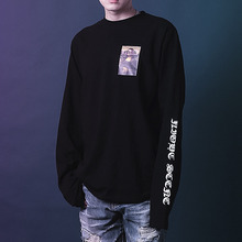 [TENUE] Funk Long Sleeve - Black