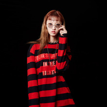 [TENUE] Vibe Stripe Long Sleeve - Red