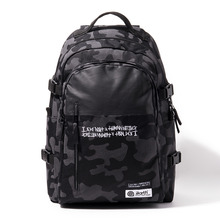 [I am Not a Human Being X The Earth] 486921 MAMMOTH PACK - Camo