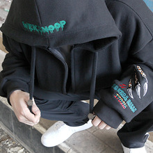[Weksnoop] HOOD ZIP UP