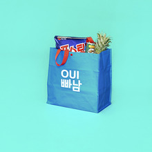 [위빠남] OUI PANAME LOGO SHOPPING BAG(BLUE)