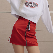 [25%할인][MAUVE] Tape line logo skirt - Red