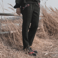 [InOne] Blossom Trousers