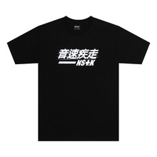 [NSTK] MYTHOLOGY TEE (BLK)