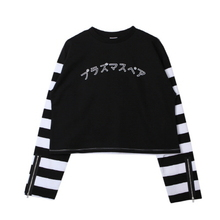 [PLASMA SPHERE] Japan Tee - Black