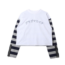 [PLASMA SPHERE] Japan Tee - White