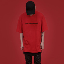 [ LazD ] Patch T-shirt - red