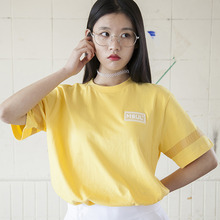 (35%할인)[MSUL] Logo Wappen Color Short Tee - Yellow