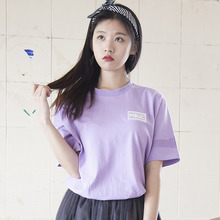 (35%할인)[MSUL] Logo Wappen Color Short Tee - Purple