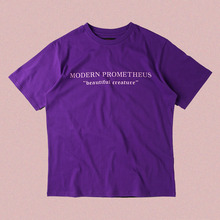 [TENUE] BEAUTIFUL T-SHIRTS-PURPLE