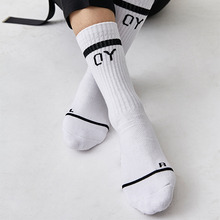 [OY] SOCKS - WHITE