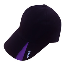 [RESPECT] DESTROYED RESPECT BALL CAP - PURPLE
