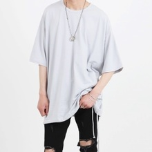 [Nar_Yoke] Two-Way Super Overfit T-Shirt - Dove