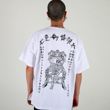 [Nine octopus] skeleton tee