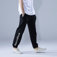 [40%할인][SPECIALGUEST] JOGGER PANTS - REPLAYD BK